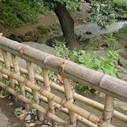 WE OFFER A VARIETY OF BAMBOO FENCING