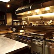 Production/Catering Kitchen