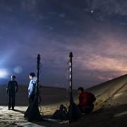 Sol feature sci-fi film