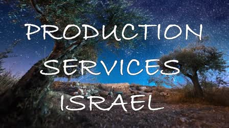 Unlimited Vision Production Services Israel