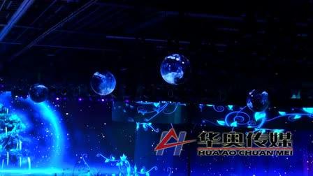 LED sphere screen from HuaAo