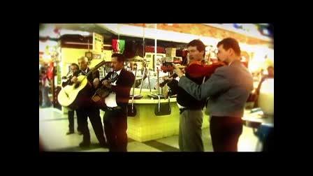 Guadalajara, música en las entrañas