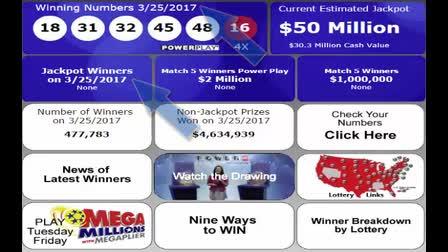 PowerBall and Mega Millions Bundle