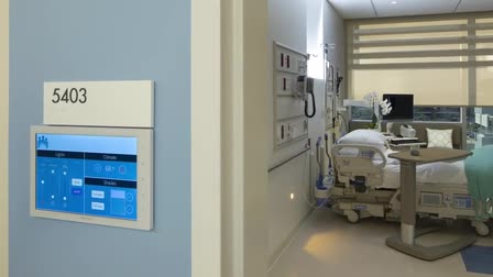Kaiser Permanente San Diego Medical Center
