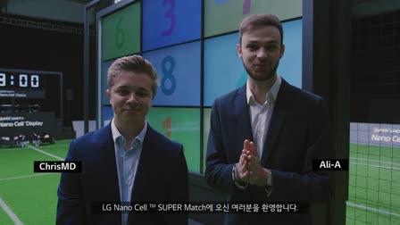 LG Super UHD TV Nanocell Super Match