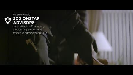 OnStar First Responders - Rookie