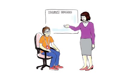 Employment for Adults with Down Syndrome