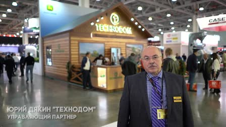 GLOBALPAS Business Event Promo