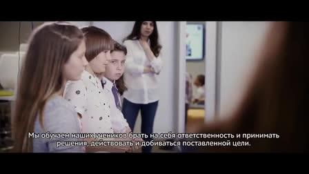 Kinder MBA Business School Promo