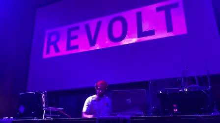 Revolt House at SXSW 2019