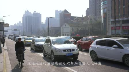 Shanghai Runjing Energy Tech Explainer Video