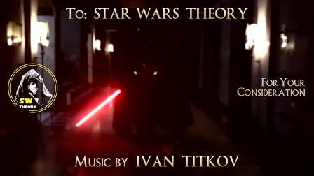 Vader & Anakin - Fan Made Soundtrack. Composer Audition for a Star Wars Fan Film