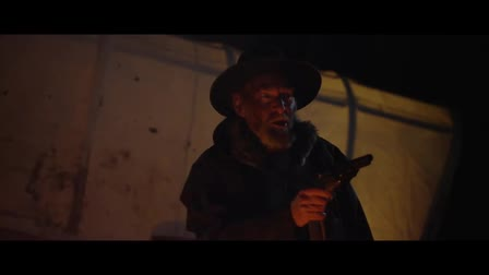Potter's Ground Teaser Trailer