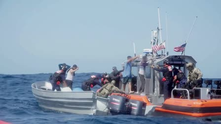 Coast Guard : Mission Critical Trailer