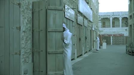 Doha 2020   Joy Films