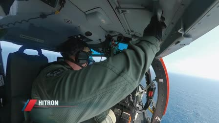 Coast Guard: Mission Critical Season 1