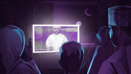 Animation work for National Day of Oman