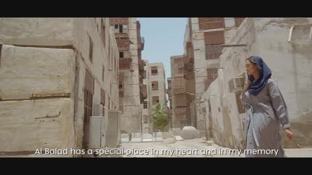 Nivea Urban Skin-Alaa-Jeddah | Joy Films