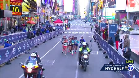 Live Event Streaming - NYC Marathon
