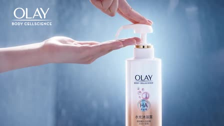 Olay Commercial