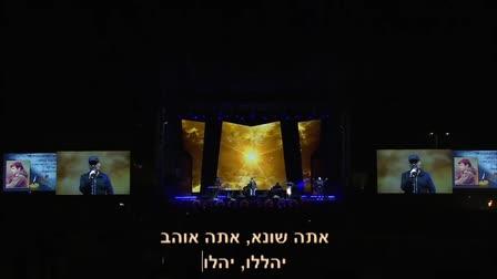Memorial day for Israel's fallen 2021 - Ashqelon