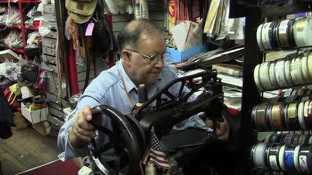 The Last American Shoemaker
