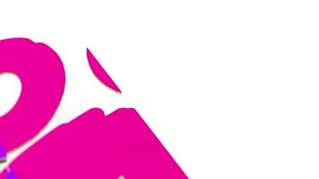 Logo sting [custom] Animation