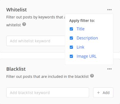 witelist blacklist filters