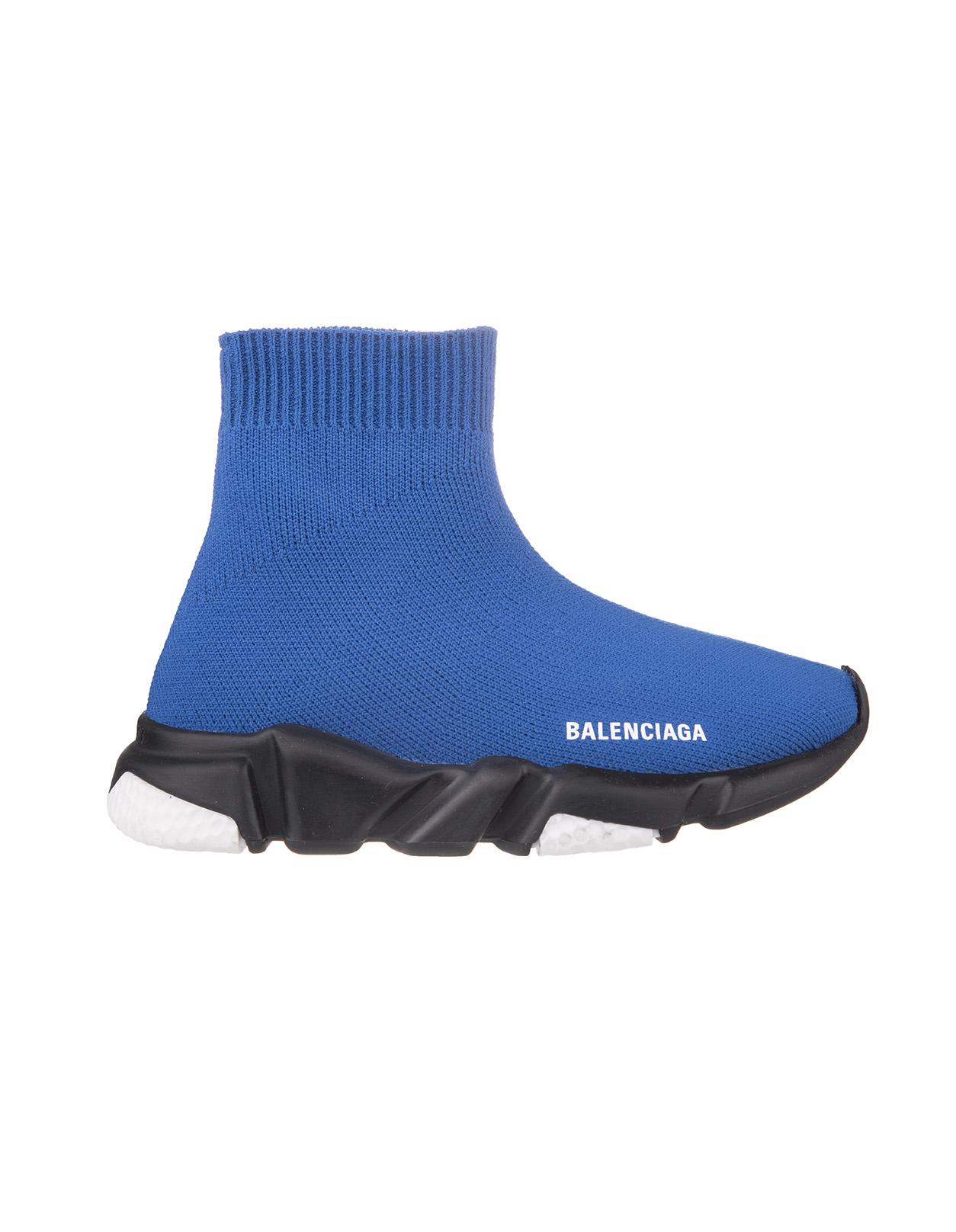 Royal Blue And Black Unisex Kid Speed