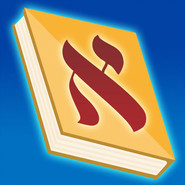 Siddur  Zmanim for iPhone  Android