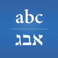 HebrewEnglish Translator for iPhone  Android