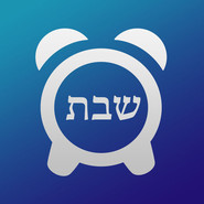Shabbos Clock for iOS  Android