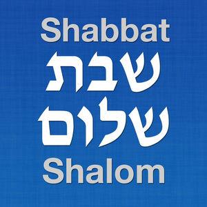 Shabbat Shalom שבת For Iphone Amp Android
