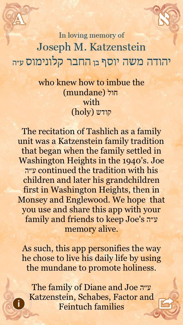 photo relating to Printable Tashlich Prayer titled Tashlich Prayer - סדר תשליך for apple iphone Over