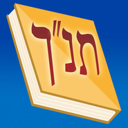 Tanach for iPhone or Android