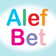 Alef Bet App for iOS