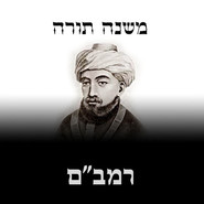 Mishneh Torah  Rambam for iOS  Android