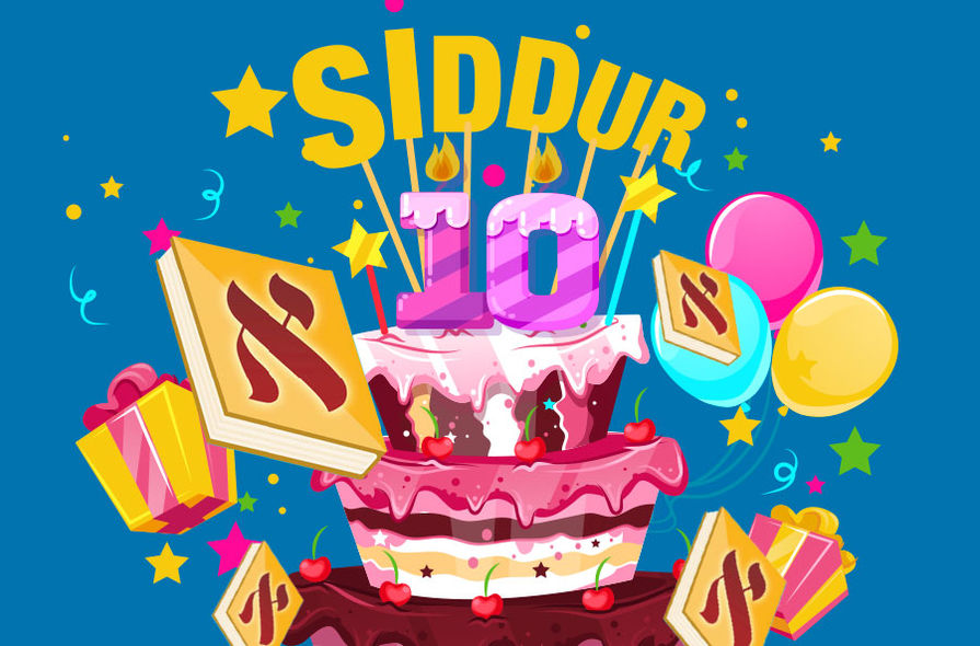 Siddur 10 Years Old