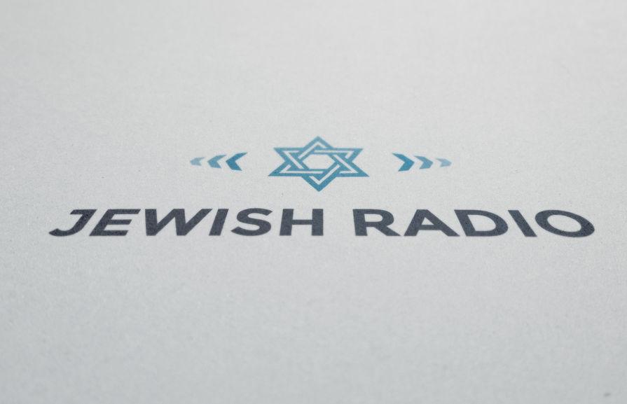 Jewish Radio Main Portfolio Image