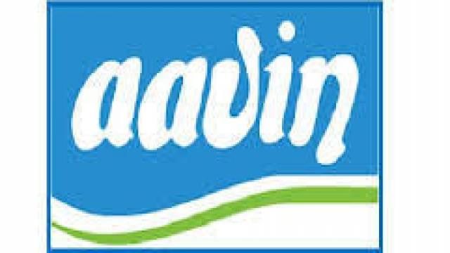 AAVIN Milk Recruitment 2018: टेक्नीशियन एवं सीनियर फैक्ट्री असिस्टेंट के पदों पर मौका