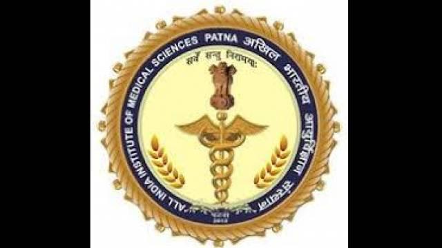 AIIMS Patna Recruitment 2018: सीनियर रेजिडेंट के पदों पर वॉक-इन-इंटरव्यू से होगी भर्ती