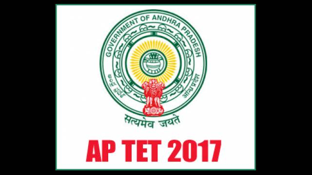 AP-TET 2017 Admit Cards To Be Released Today; To Download Visit aptet.apcfss.in