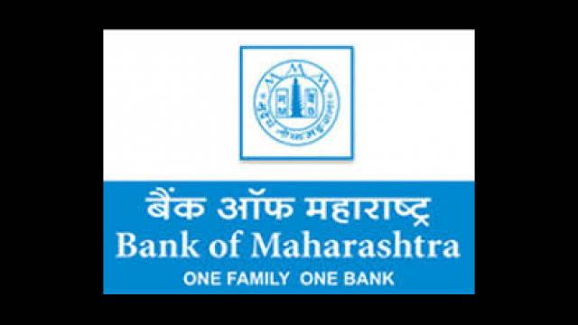 Bank of Maharashtra  Recruitment 2018 Notification For 5 Posts,Apply Now at www.bankmaharashtra.in
