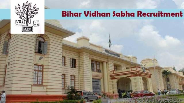 Bihar Vidhan Sabha Recruitment 2019: Apply for 23 Reporter Posts