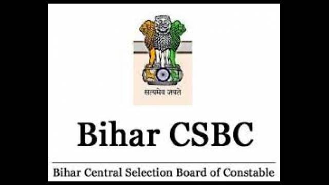 Bihar Police Recruitment 2018 Notification Released for  1669 Posts,Apply Now  At www.csbc.bih.nic.in