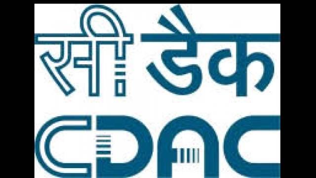CDAC Hyderabad Recruitment 2018: ऑफिसर, इंजीनियर व एसोसिएट के पद रिक्त