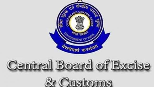 S. Ramesh takes over as Chairman, Central Board of Indirect Taxes & Customs