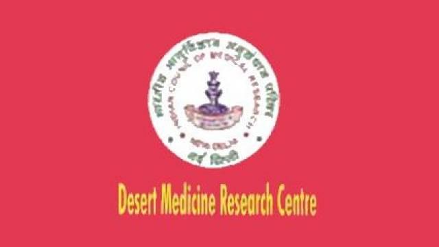 DMRC Logo