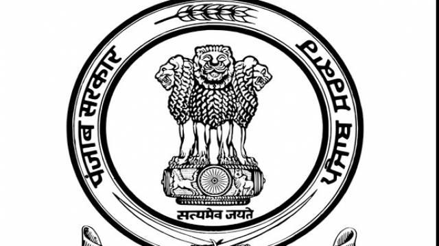 Government of Punjab Recruitment 2018