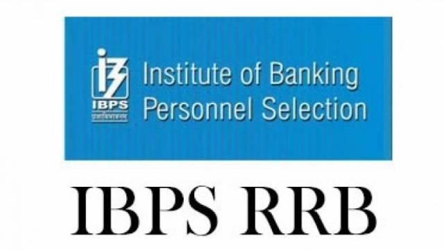 IBPS RRB